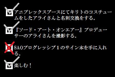 日記用01