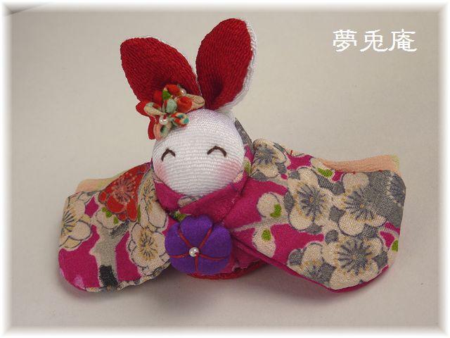 古布ミニうさ姫 (4)