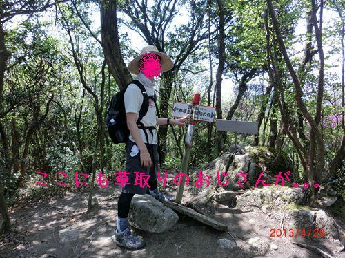 CIMG9484_R.jpg