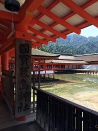 miyajima18.jpg