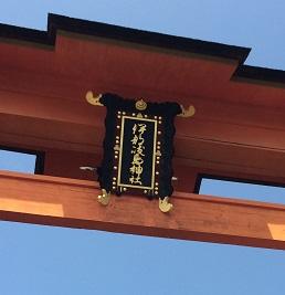 miyajima26.jpg
