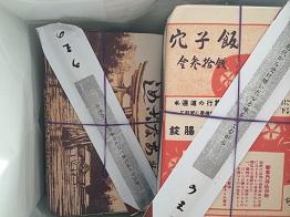 miyajima33.jpg