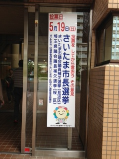 2013052013374564f.jpg