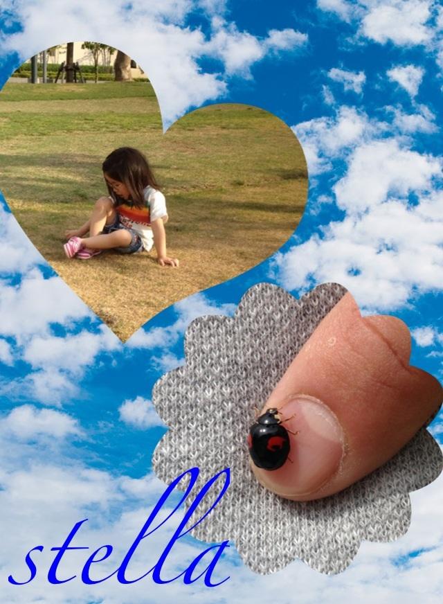 image_20130524174410.jpg