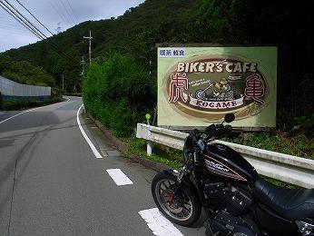 010_20120911174621.jpg