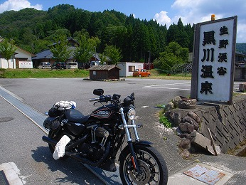 060_20120803215732.jpg