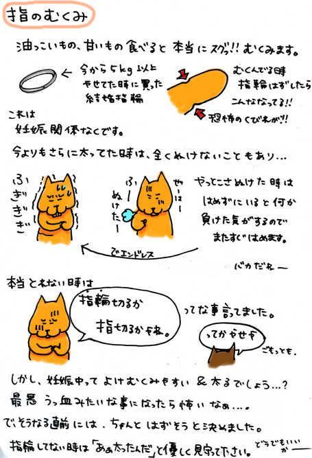 111_20120628070121.jpg