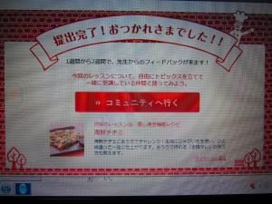 IMG_0340_convert_20130709145718.jpg