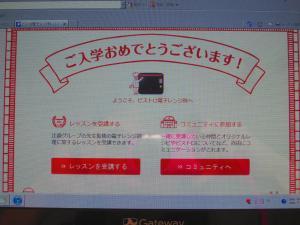 IMG_9901_convert_20130621111922.jpg