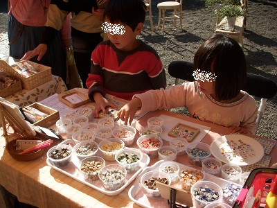 yui201209-min.jpg