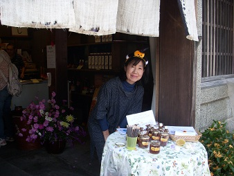 yui201224-min.jpg