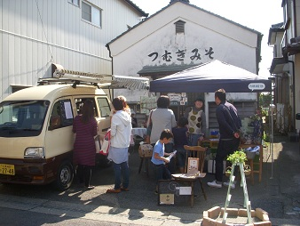 yui201225-min.jpg