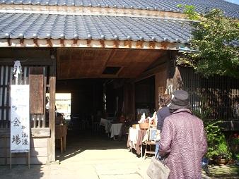 yui201227-min.jpg