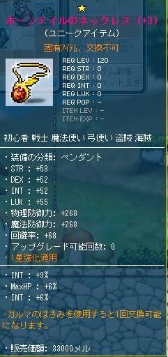 Maple130525_182045.jpg