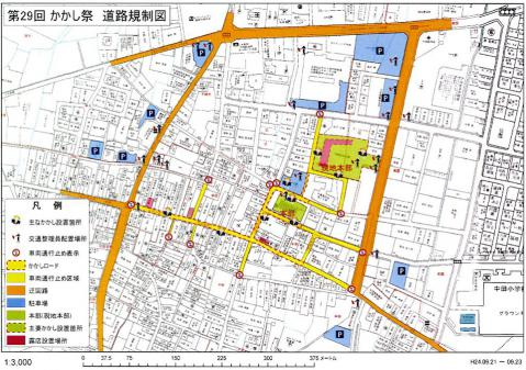 かかし祭り計画地図