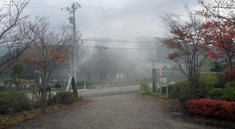 江戸村燻蒸