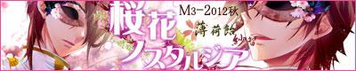 b_banner.jpg