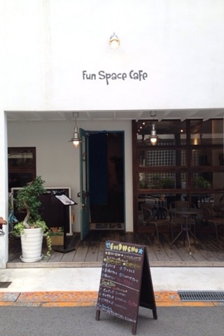 2014-10-01 Fun Space Cafe1