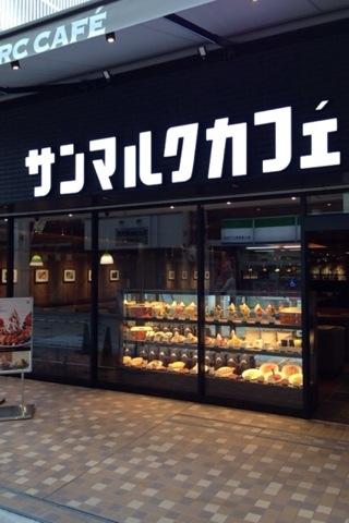 2014-10-04    南久宝寺店1
