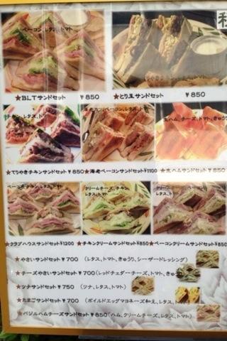 2014-10-15    蝸牛庵3