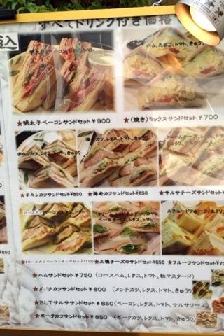 2014-10-15    蝸牛庵4