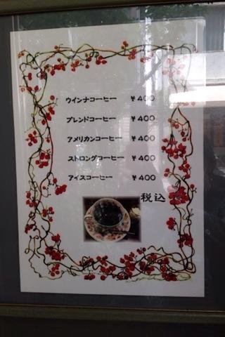 2014-10-15    蝸牛庵5