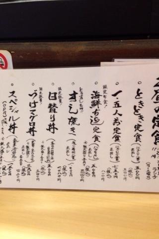 2014-10-29     ときすし4