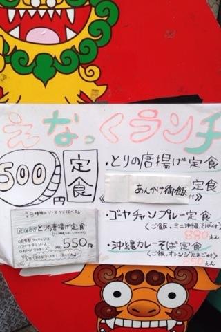 2014-11-12     えなっく15
