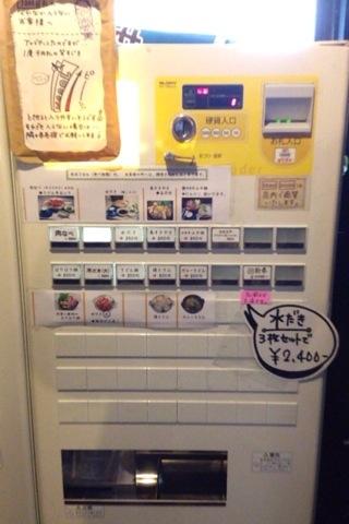 2014-11-14     よし富3