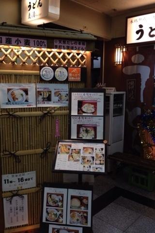 2014-11-26    麦清1