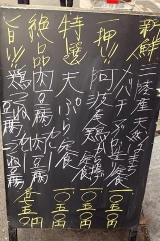 2014-12-12    一誠2
