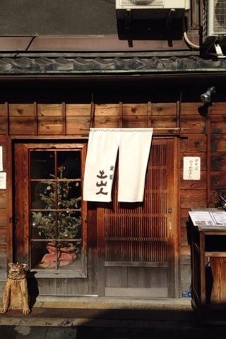 2014-12-13    北浜店1