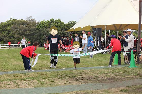 第24回南日本クロスカントリー大会10