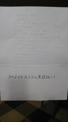 2012110217530001.jpg