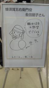 201209161544002.jpg