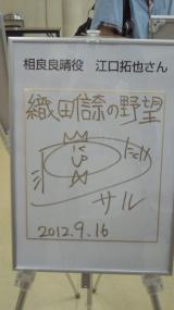 201209161549005.jpg