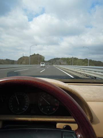 QP Naritasan Highway 1