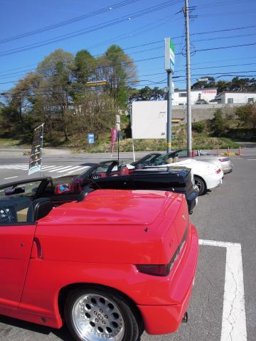 Alfaday 2012 Kaijyoiri mae 4