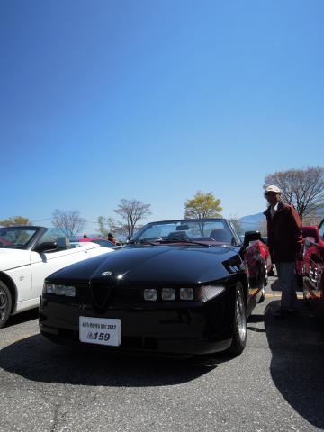 Alfaday 2012 Kaijyo SARC RZ Mnosuke 1
