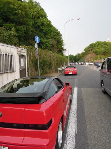 Alfaday 2012 Kiro Fujino SZ 1