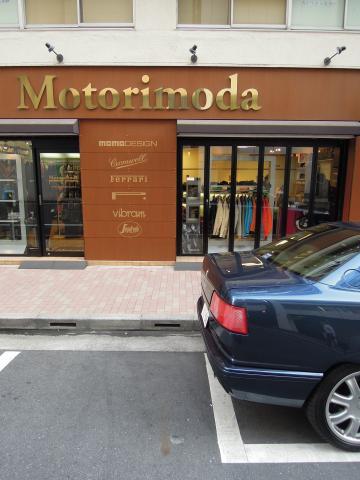 Motorimoda GINZA 1