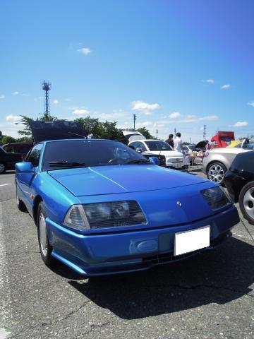 Asacafe 3 Alpine V6T 1