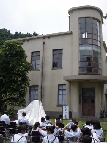Shima Kaikan Keitekisai 1