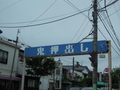 Karuizawa Touring 14