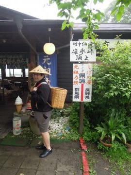 Karuizawa Touring 25