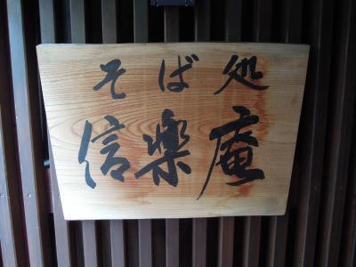 Karuizawa Touring 30
