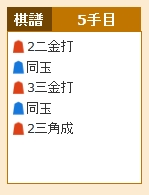 Baidu IME_2014-12-14_1-28-44