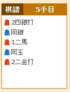Baidu IME_2014-12-16_1-31-21