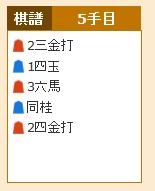 Baidu IME_2014-12-17_1-42-45