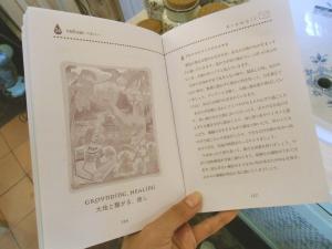 blog_aroma4_convert_20120826173658.jpg